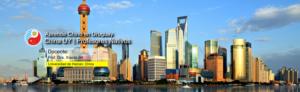 Cursos de chino en Uruguay